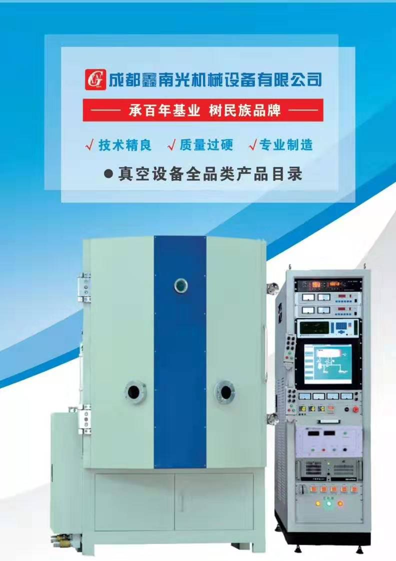 祝贺我公司继续被中国核动力设计研究院评为合格供应商