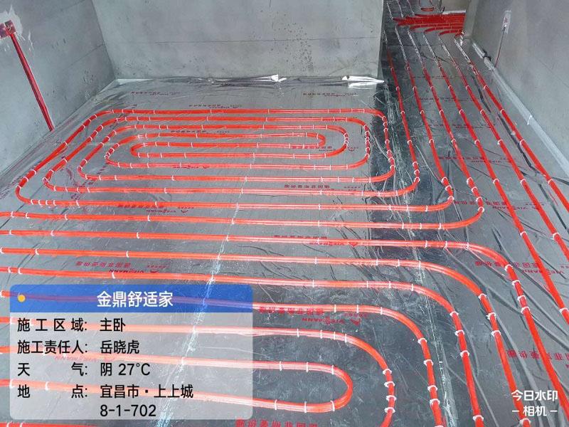 地暖湿式铺法