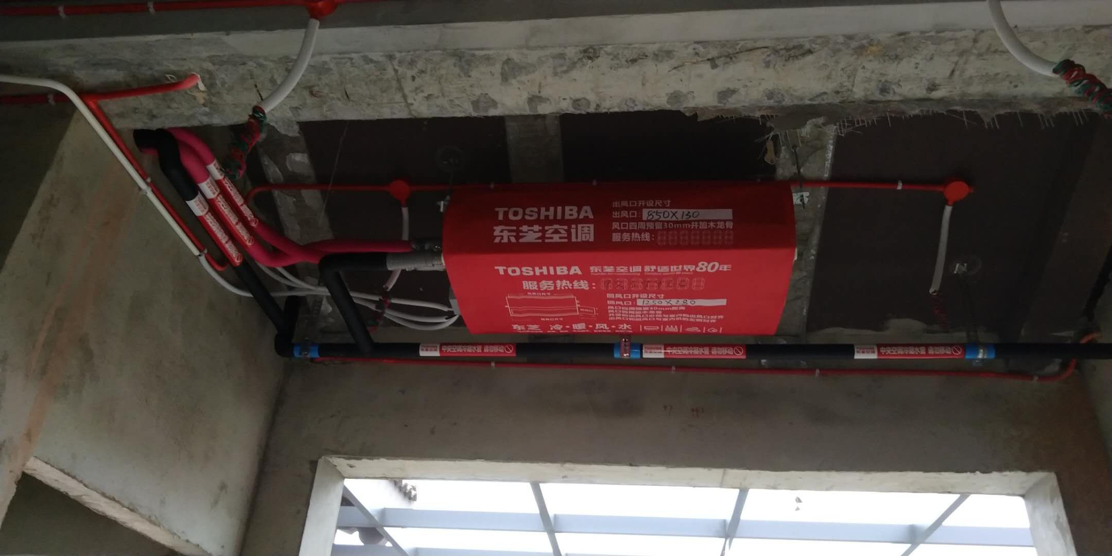 中央空调管道安装