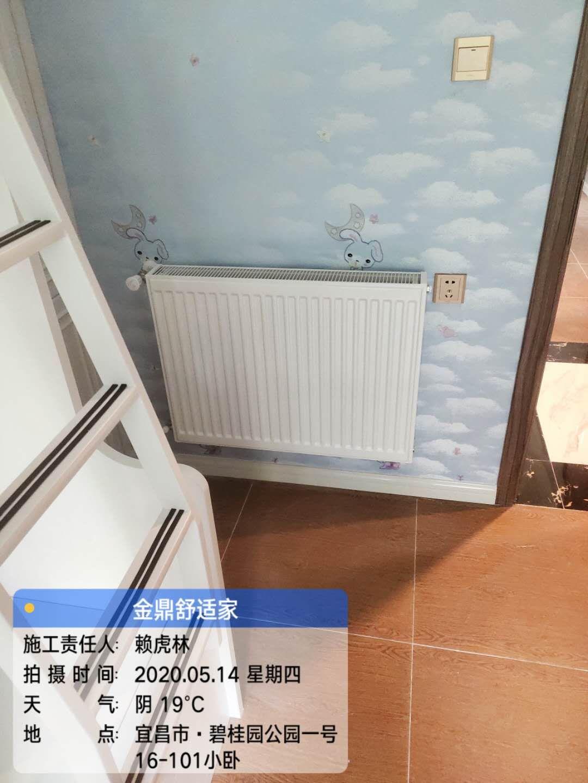 宜昌暖气片