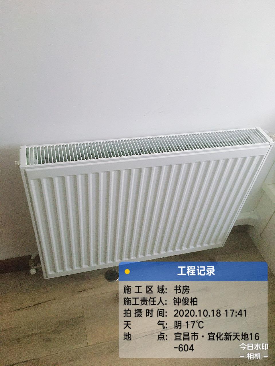 宜昌市宜化新天地