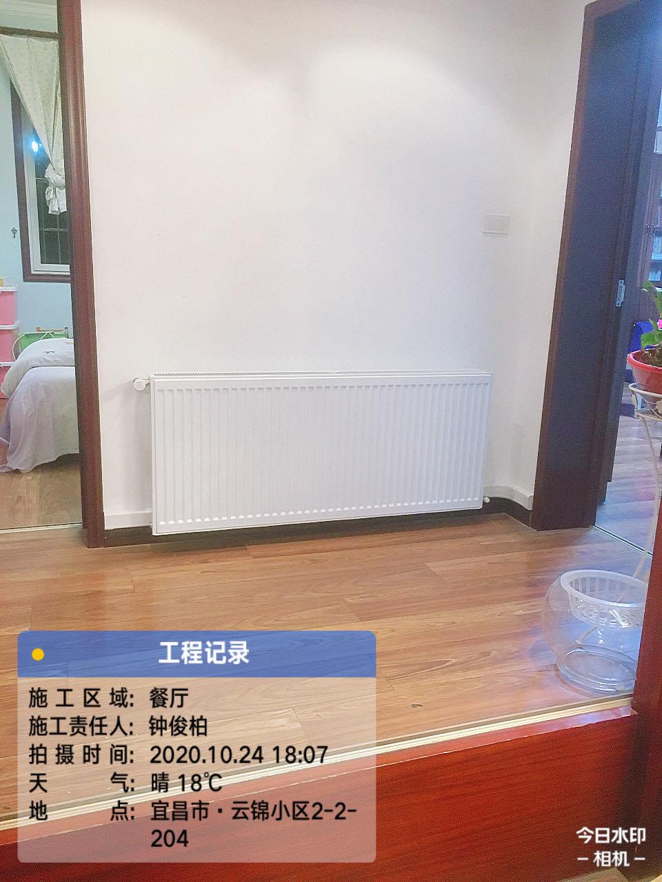 宜昌市云锦小区