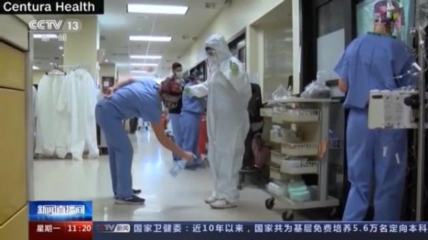"""美国医护及殡葬业人员:已精疲力竭,但"""".坏的局面""""还没来"""