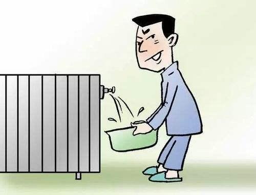 宜昌暖气放水怎么做 小贴士:暖气不热不可盲目放水
