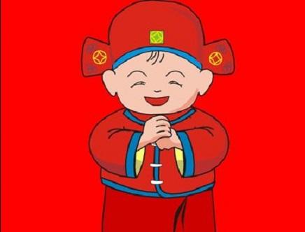 內蒙古草原榮昇食品有限公司,祝大家新年快樂!