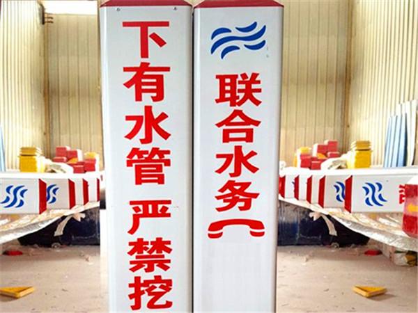 水利标志桩  标志桩厂家