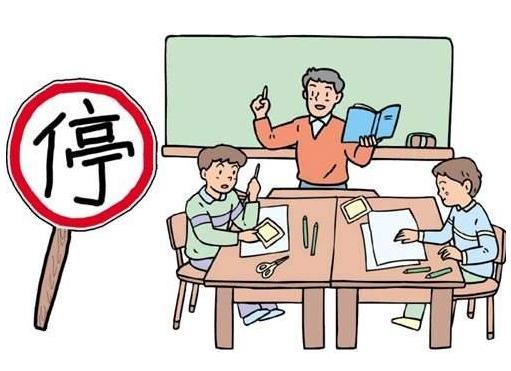 教育部:对企图冒名顶替的新生坚决取消其入学资格 一查到底