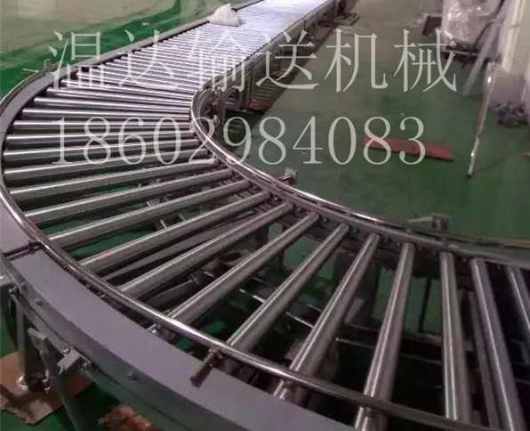 滚筒输送机-机械模具制作