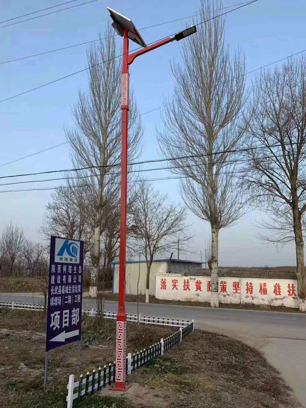 四川民族风太阳能路灯厂家