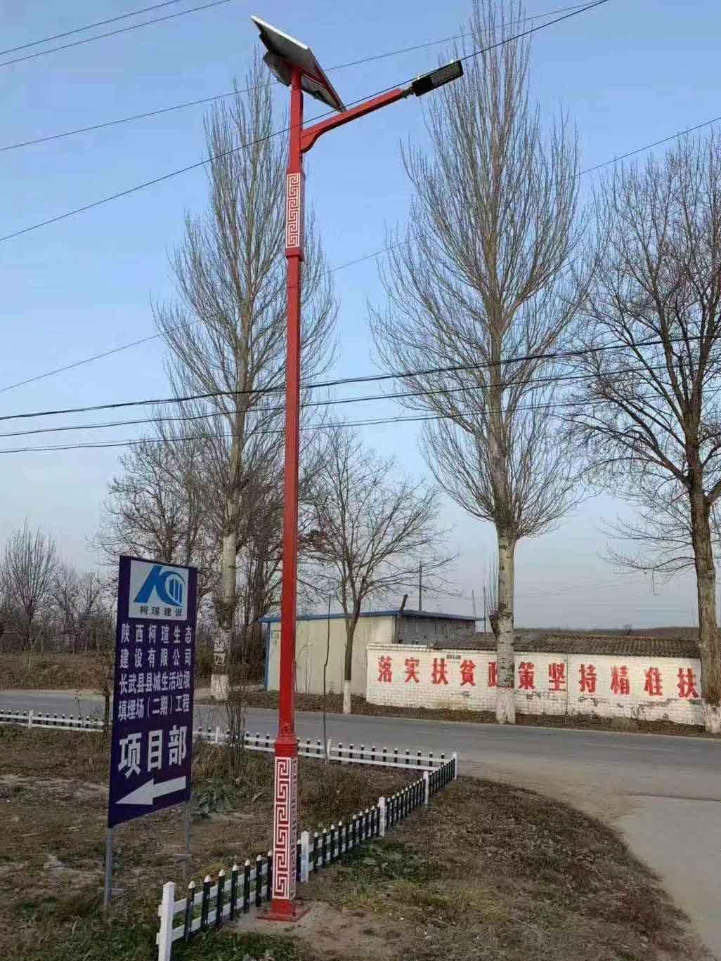 四川民族风太阳能路灯