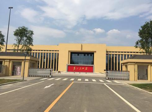 成都市龙泉驿区公安局分局电动伸缩门案例