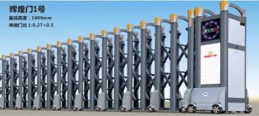 关于电动伸缩门轨道类型有了解的吗?下面是小编就电动伸缩门的轨道类型做个简单介绍。