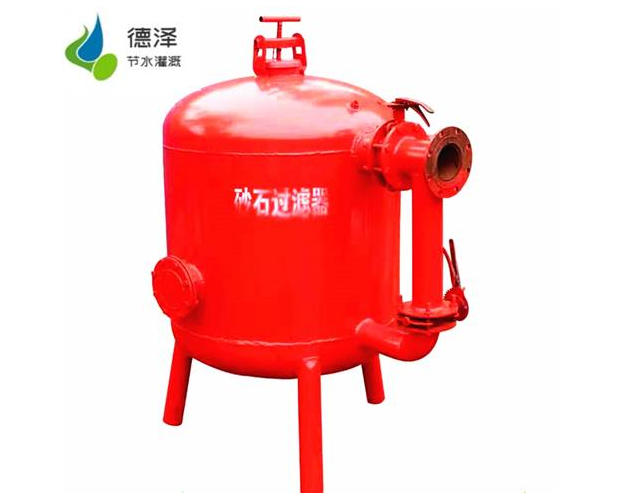 河南节水灌溉设备-砂石过滤器
