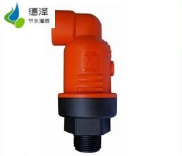 河南智能灌溉系统-排气阀门