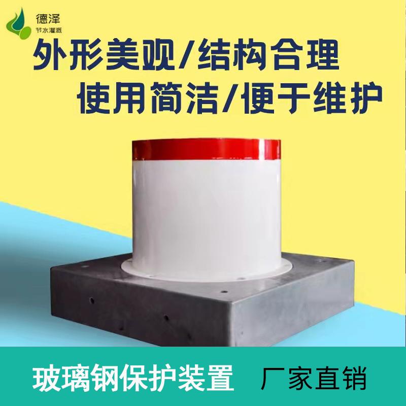 安徽智能水肥一体化工程