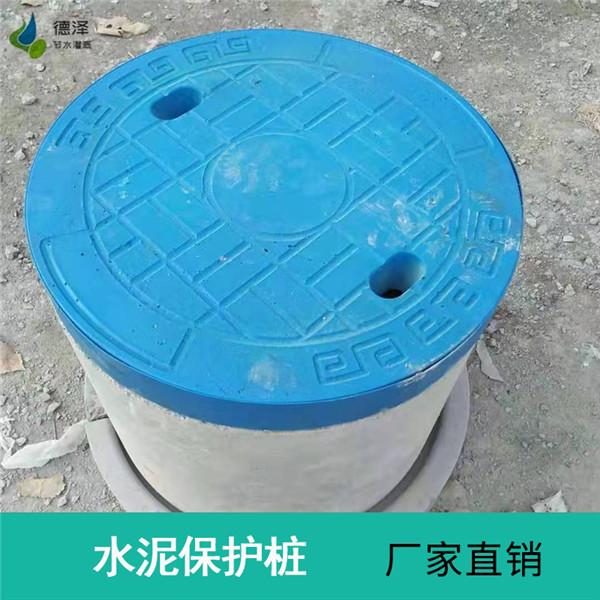 水泥保护装置