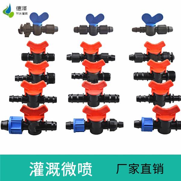 节水微喷灌溉喷头