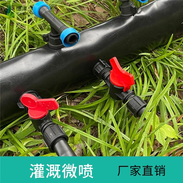 节水灌溉材料设备