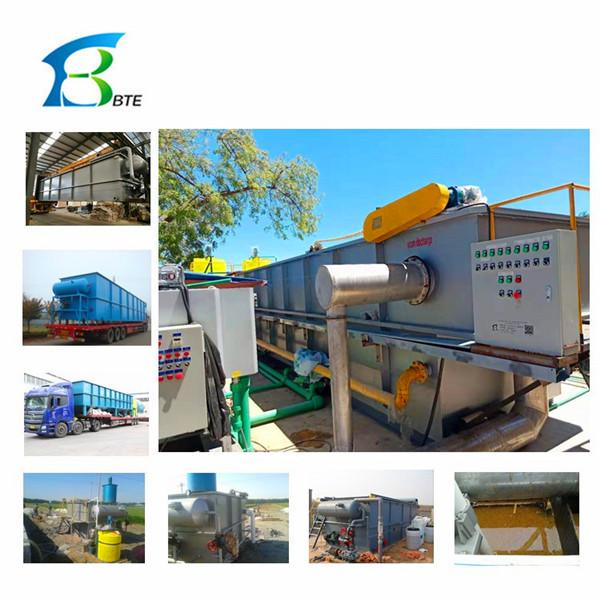 污水处理设备  养殖场污水处理设备