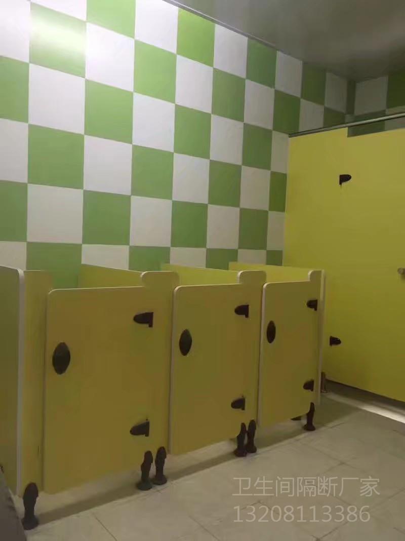 成都幼儿园卫生间隔断