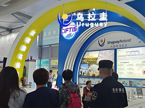 2020年中国国际服务贸易交易会在北京举行 备受国际社会关注