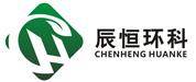 四川辰恒环保科技有限公司