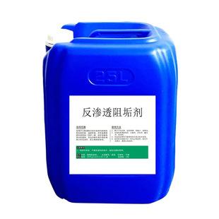 油漆废水脱色剂是怎么完成处理的?