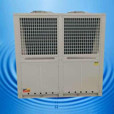 内蒙古空气能采暖 空气源超低温机组25P
