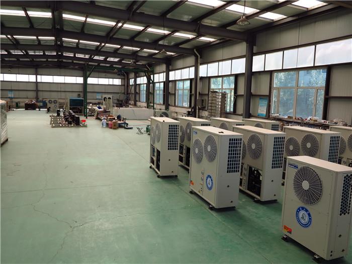 内蒙空气能采暖热泵