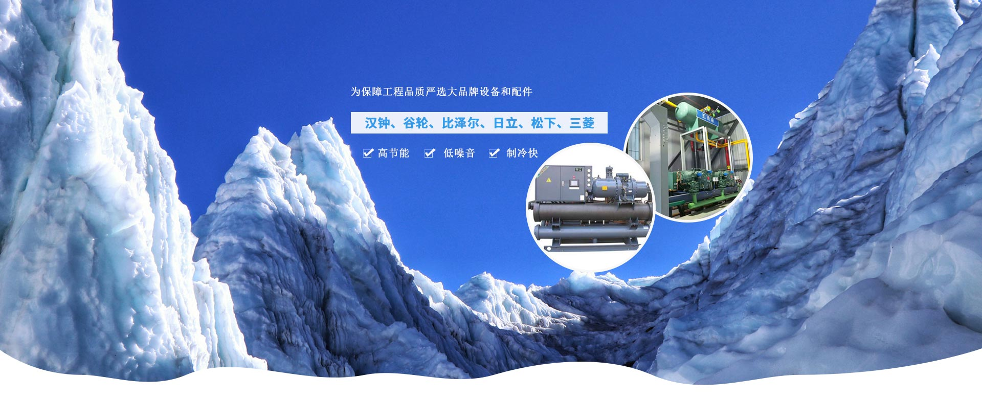 西安风冷冷凝器