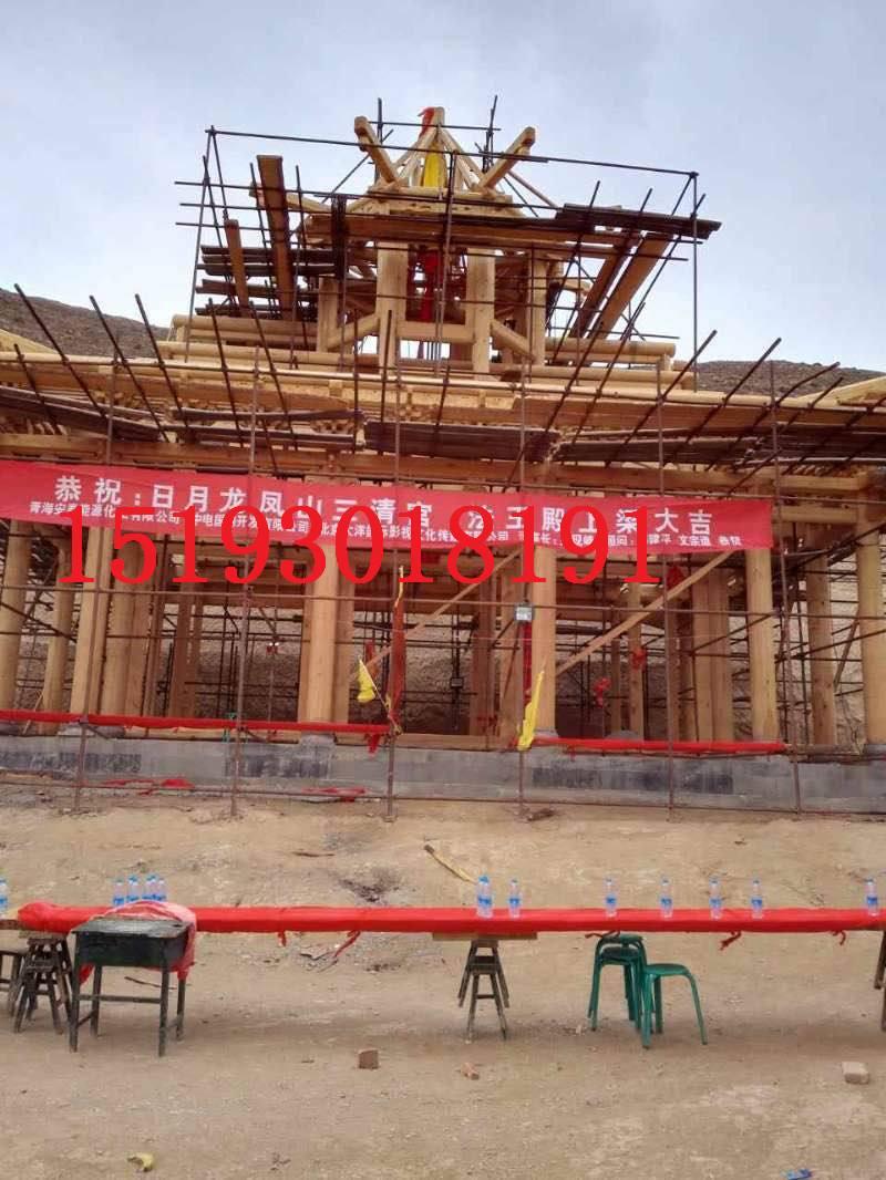 日月龙凤山三清宫建设施工
