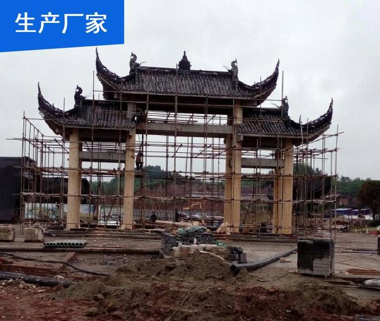 古建筑寺庙 仿古祖庙 旅游景区寺庙设计报价
