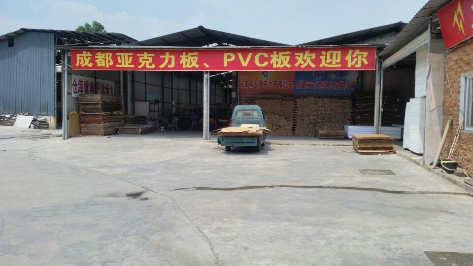 四川pvc雕刻板厂房车间展示