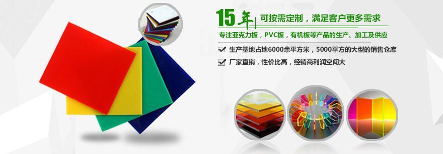 成都pvc雕刻板