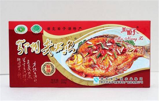 麻辣味武昌鱼