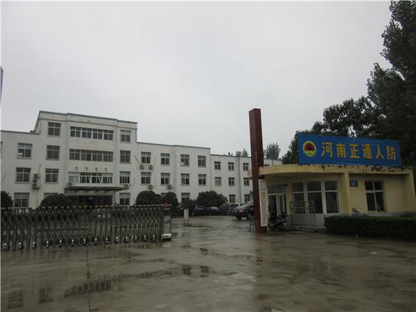河南正通人防防护设备办公楼