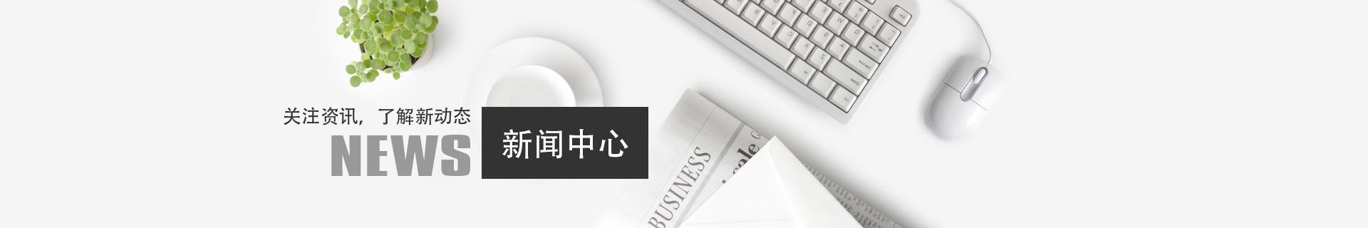 秋葵视频 app