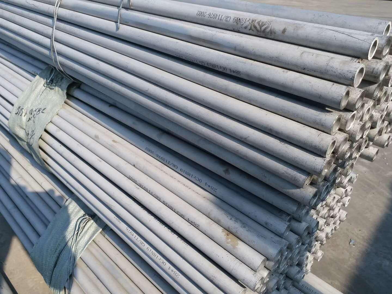 成都不锈钢管-304L不锈钢管