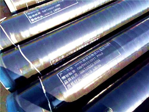 贵州L245NS无缝管