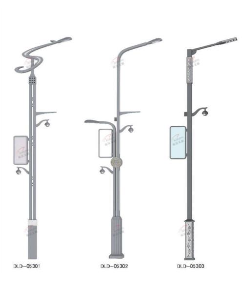 led智能路燈