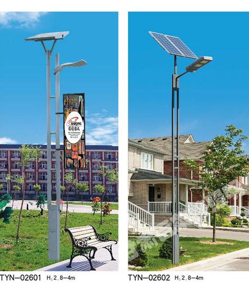 小區太陽能路燈