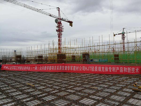 空心楼盖在地底工程中的运用优点有什么