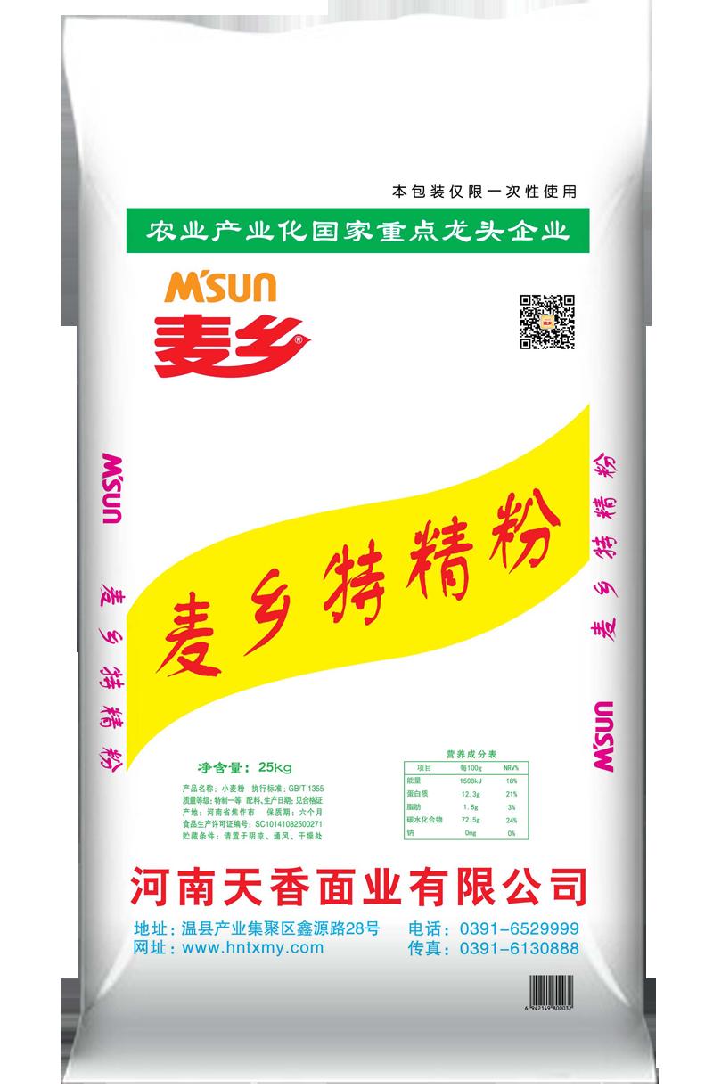 河南麦乡特精粉