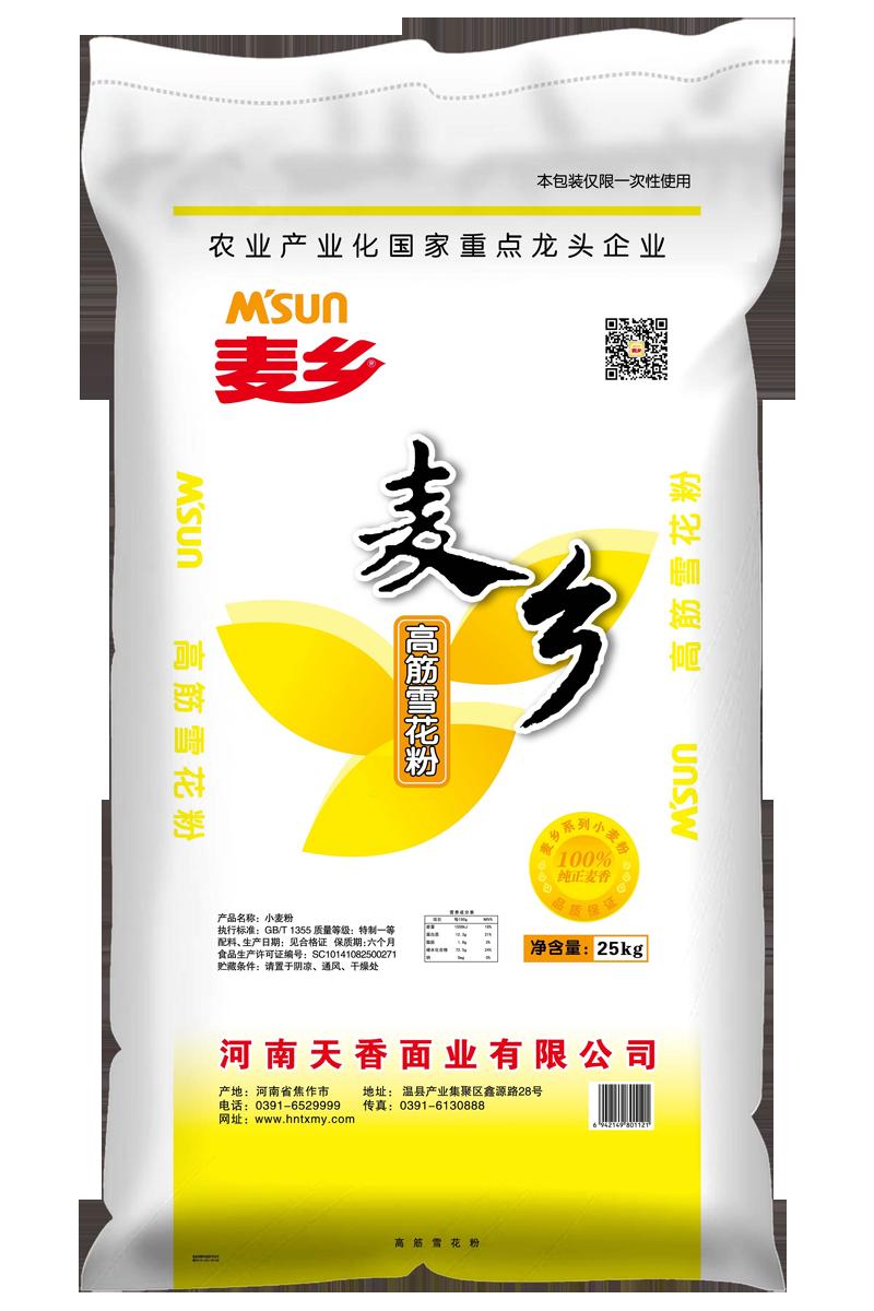黄色高筋粉