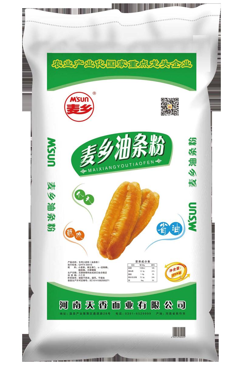 内蒙油条粉