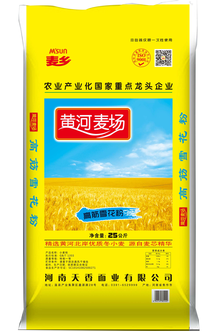 黄河麦场高筋雪花粉