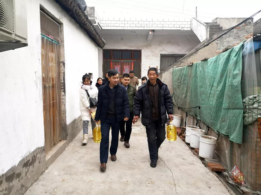 河南天香集团2020年春节困难职工慰问