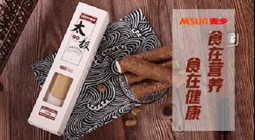 """""""麦乡""""铁棍山药面——中原贡品"""