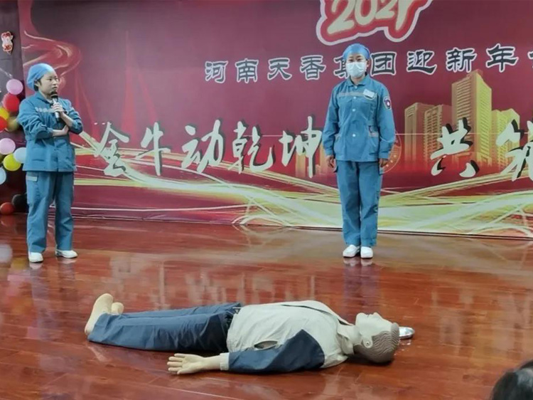 """天香面业集团携县人民医院 2021——心肺复苏成""""救""""你我"""