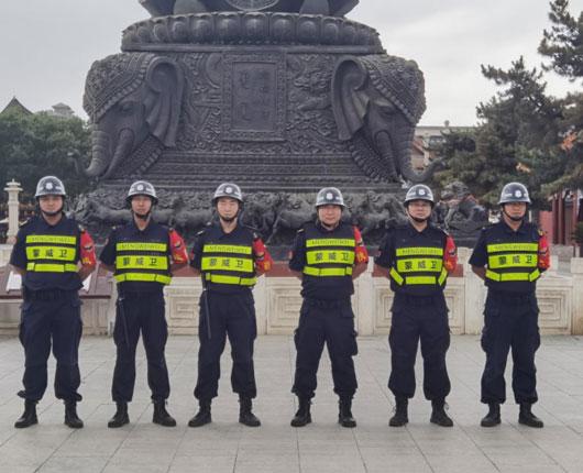 内蒙古蒙威卫保安服务有限公司